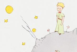 5 Frases De O Pequeno Príncipe Para A Vida Profissional Portal